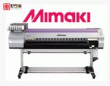 Mimaki室内写真机002