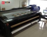 大型UV平板卷材机器001